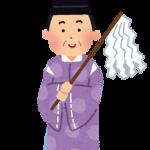 神社で神主さんが本当に困った参拝客の行動トップ3