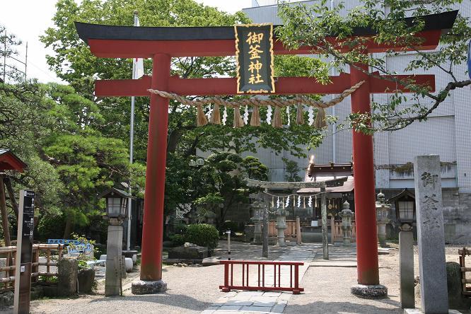 「御釜神社」の画像検索結果