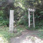 【口コミ】分杭峠、日本のほぼ中心にあるパワースポットです