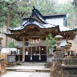 【口コミ】茨城にある世界三代パワースポットの1つ御岩神社