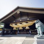 縁結びなら茨城県の常陸国出雲大社へ行ってみよう!