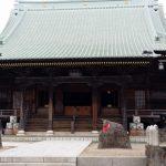神社仏閣折衷巡り!茨城県の村松山虚空蔵堂と村松大神宮で開運厄払い!!