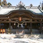 【体験談】筑波山神社の恋愛成就・縁結び効能を身をもって体感!