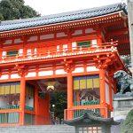 【体験談】夫婦で感じた、京都の八坂神社での不思議な体験