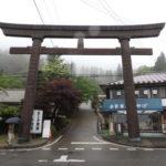 関東でも有数!日本三大奇勝「妙義山」にある妙義神社へ行ってみよう