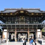 全国的にも著名な寺院!成田山のお不動さま!【成田山新勝寺】とは