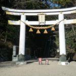 秩父三社の一社!日本武尊ゆかりの【寶登山神社】とは