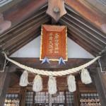 自然に囲まれたパワースポット【平岸天満宮・太平山三吉神社】