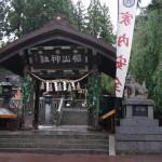 御神体岩撫でてパワー頂くパワースポット【櫻山神社】