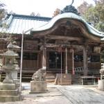 万物生成の神、地域開拓の祖神が祀られるパワースポット【安達太良神社】