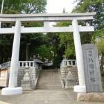 出世開運・武運長久のパワースポット【代田八幡神社】