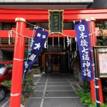 日本橋・人形町の大国さま!日本橋七福神【松島神社】