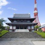浄土宗七大本山の1つであるパワースポット【増上寺】