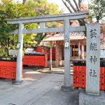 【口コミ】芸能人に大人気!京都のパワースポット「車折神社」
