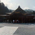 新潟最強のパワースポット弥彦神社