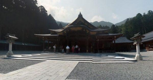 弥彦神社①