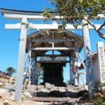 関東有数の縁結びパワースポット!「日光二荒山神社(にっこうふたらさんじんじゃ)」