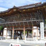 【口コミ】観光がてら寄れるパワースポット成田山、そのパワーを体験してきました!