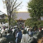 関東の三大師のひとつ、栃木県の「佐野厄除け大師」とは