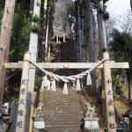 珍しいお姿のだいこく様が鎮座!「中之嶽神社」とは