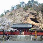 国の特別史跡と重要文化財の二重指定を受けている、日本最古の石仏「大谷崖窟仏」