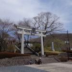 「平家物語」にも登場!那須与一ゆかりの那須温泉神社