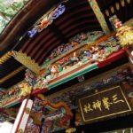 秩父三社の一社!日本武尊ゆかりの修験道の霊場【三峯神社】とは
