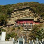 真言宗智山派に属する寺院!崖の観音と呼ばれる【大福寺】とは