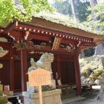 東日本唯一の神仏習合のお寺【竹寺】とは