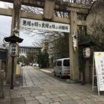 【口コミ】縁切りの場所で有名!京都にある「安井金比羅宮」