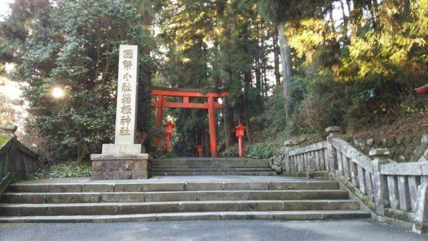 秀れた社宝が数多くある!箱根大権現と称された【箱根神社】とは ...