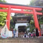 神奈川県藤沢市江の島にある神社【江島神社】とは