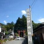 パワースポット!世界文化遺産「河口浅間神社」を紹介!