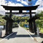 パワースポット!武田一族が信仰した「武田八幡神社」を紹介!