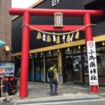 パワースポット!奥庭で天狗が遊ぶ「富士山小御嶽神社」を紹介