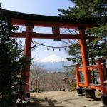 パワースポット!三國第一山の「新倉富士浅間神社」を紹介