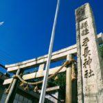 パワースポット!諏訪大社とも縁の深い「手長神社」を紹介
