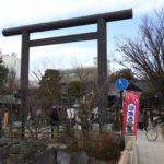 パワースポット!願い事むすびの神「四柱神社」を紹介