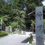 パワースポット!日本最古の神明造り「仁科神明宮」を紹介