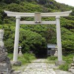 パワースポット!雄島に鎮座する「大湊神社」を紹介