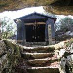 パワースポット!中津峰山の山頂にある「天津神社」について