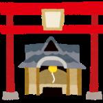 神社に隠された秘密や古代の謎の道具などについて紹介!