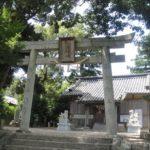 パワースポット!地元に愛されている「生夷神社」について